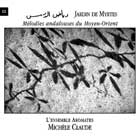 CD cover Jardin du myrtes